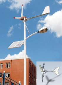 Solar/Wind Hybrid Street Light